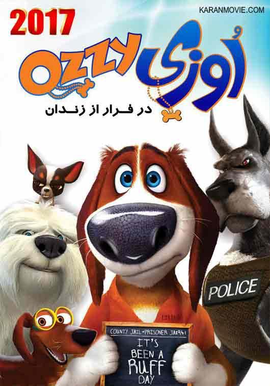 فیلم اوزی در فرار از زندان - دانلود پلی