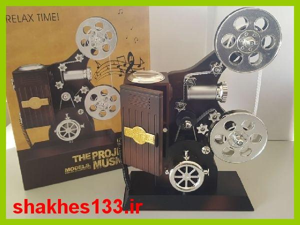 دکوری جعبه موسیقی طرح پروژکتور فیلم رنگ قهوه ای