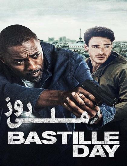 دانلود فیلم Bastille Day 2016 دوبله فارسی با لینک مستقیم