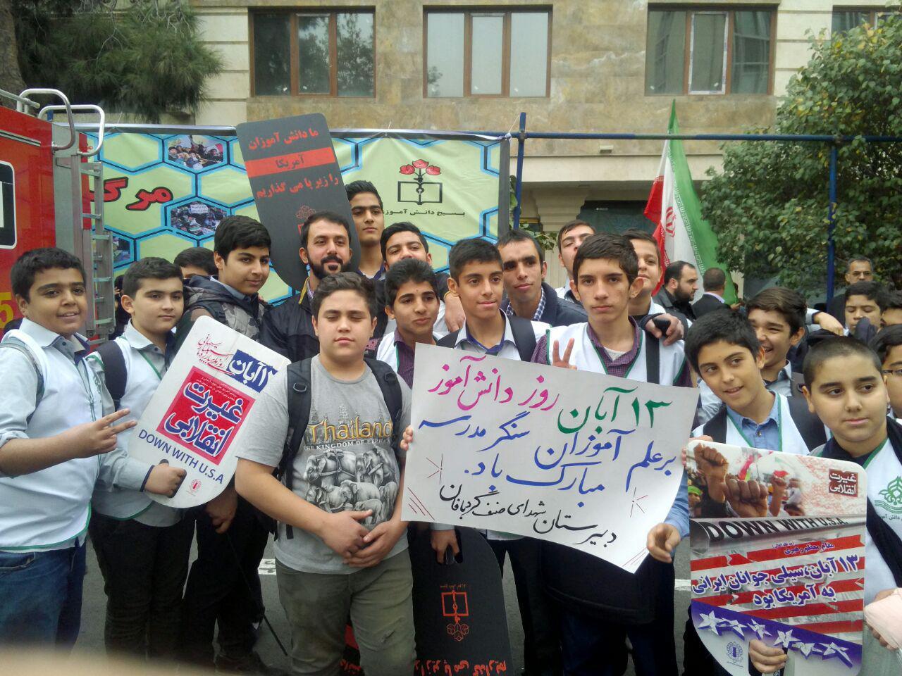 دانش آموزان دبیرستان شهدای صنف گردبافان در مراسم راهپیمایی ۱۳ آبان ۹۶ شرکت کردند.