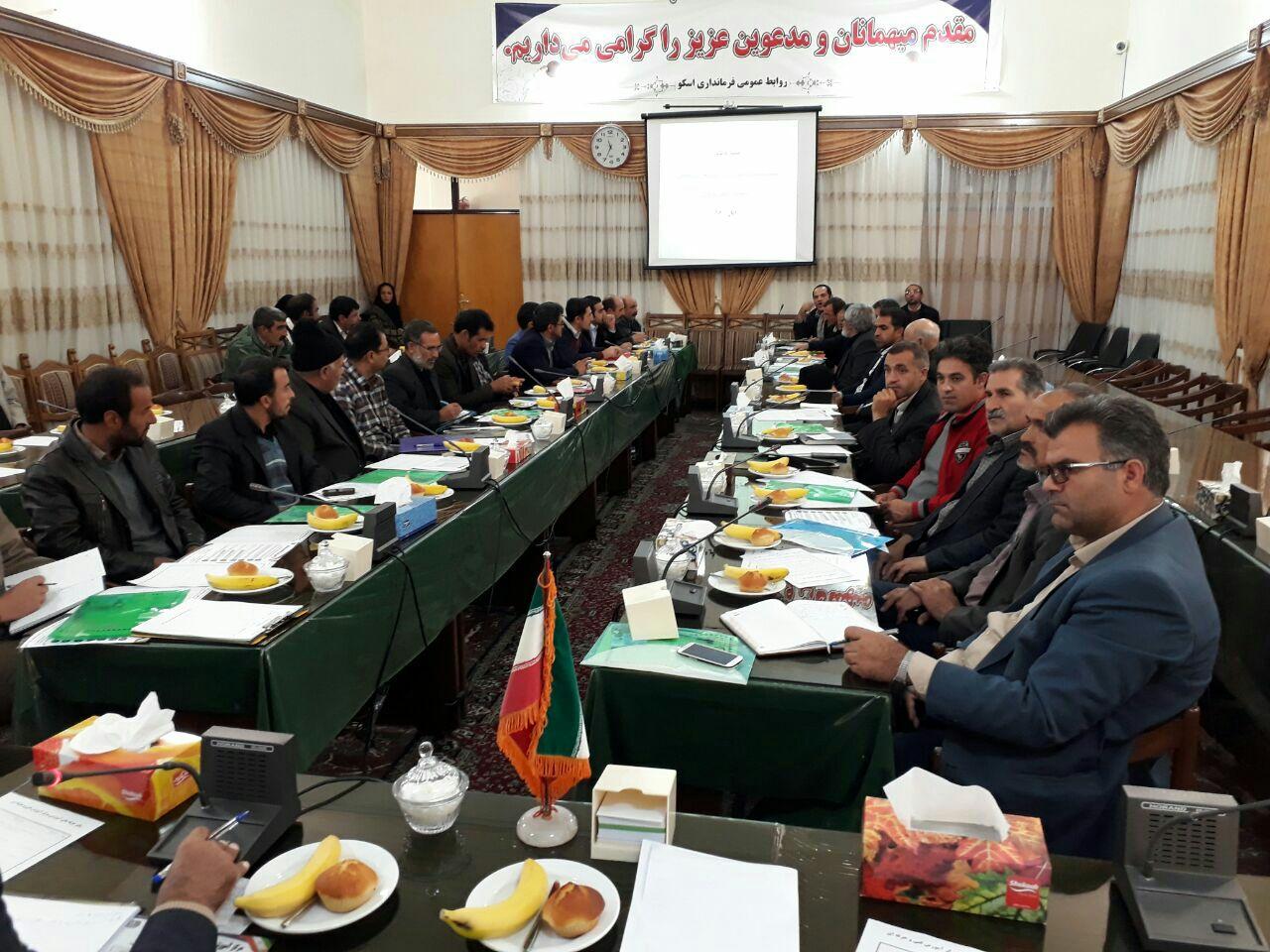 جلسه مشترک ماهانه روسای شوراهای اسلامی و دهیاران بخش مرکزی شهرستان اسکو