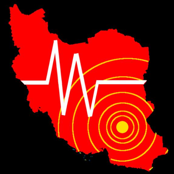 جان باختن هموطنان عزیز ایرانی و دوستان عراقی را بر اثر زلزله شب گذشته تسلیت عرض میکنیم