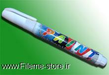 خرید  قلم خشگير خودرو رنگ فابريك