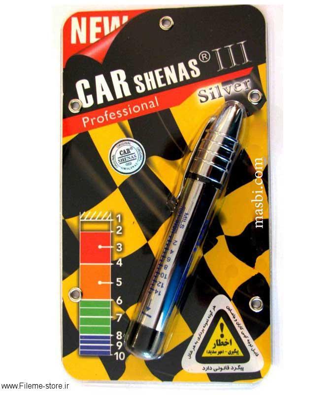 قلم تشخیص رنگ شدگی خودرو کارشناس 3