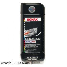 پوليش خشگير آلماني SONAX( مخصوص خودروهاي مشکي )