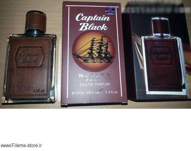 ادکلن پرفروش مردانه کاپیتان بلک