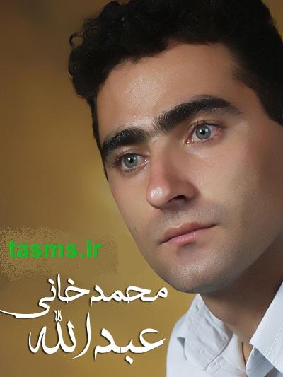 آهنگ لری بی براری از محمد خانی