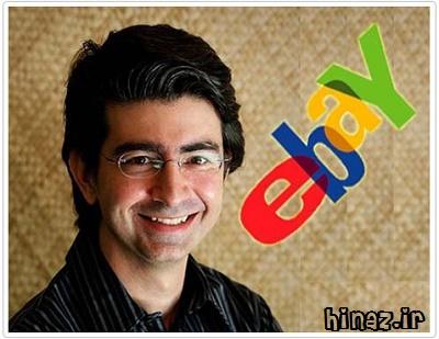 مؤسس ایرانی سایت معروف eBay