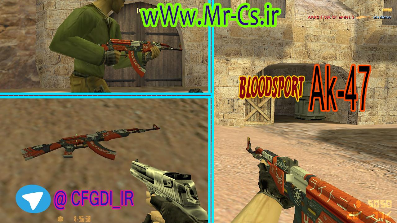 دانلود اسکین AK47 | BloodSport برای کانتر استریک 1.6
