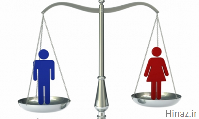 علت تفاوت دیه زن و مرد