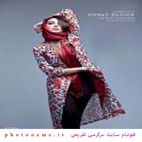 مدل لباس پاییزی زنانه ایرانی