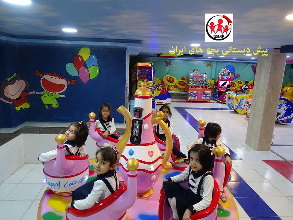 جشن روز جهانی کودک 96.07.18