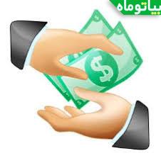 سند برداشتی از سایت های معتبر خارجی | دلاری