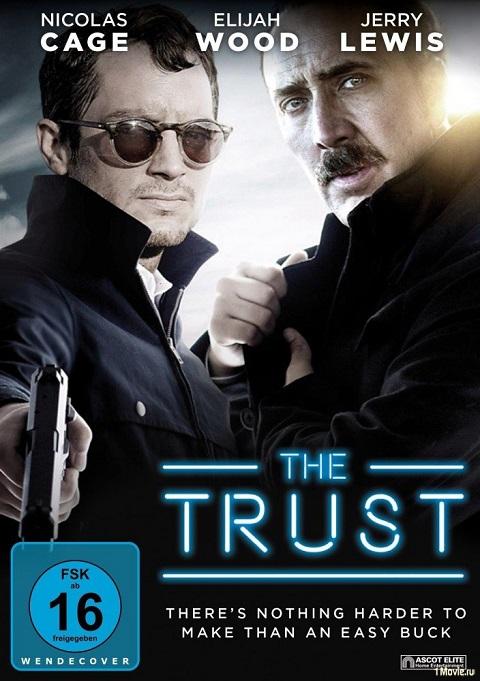 دانلود فیلم اعتماد The Trust 2016