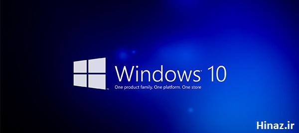 آموزش حذف برنامه از ویندوز 10