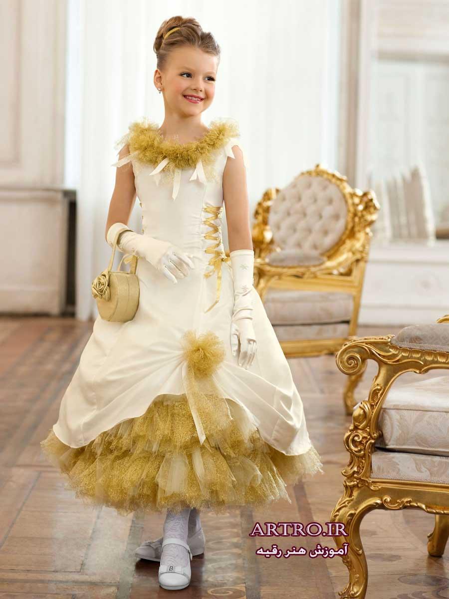 لباس مجلسی شیک دختربچه 2018