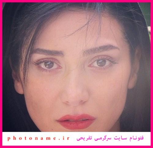 Mina Vahid instagram