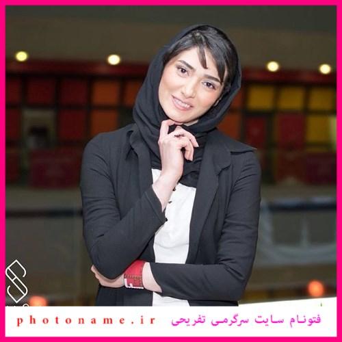 Mina Vahid wife