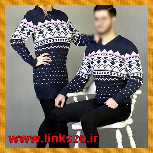 ست طرح دار بافتنی زمستانی مردانه زنانه شیک