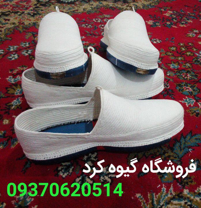 فروش اینترنتی کفش کلاش کردستان 1