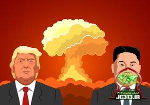 جنگ امریکا و کره شمالی به همین زودی ؟؟؟