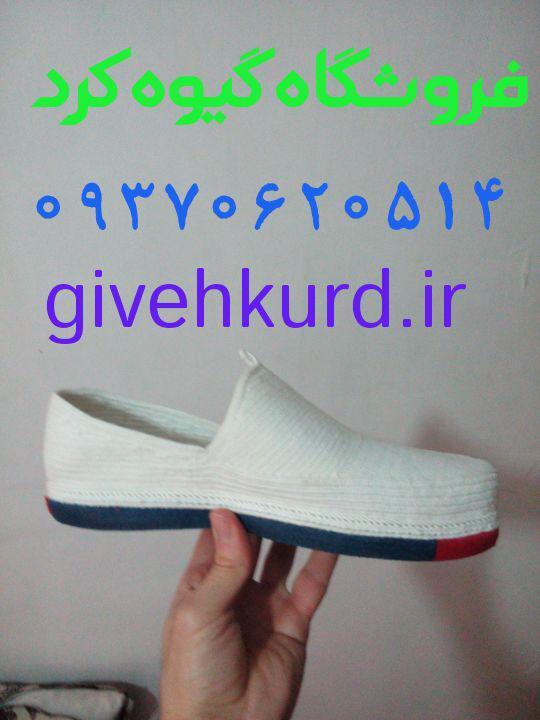 فروش اینترنتی گیوه کلاش کردستان 2