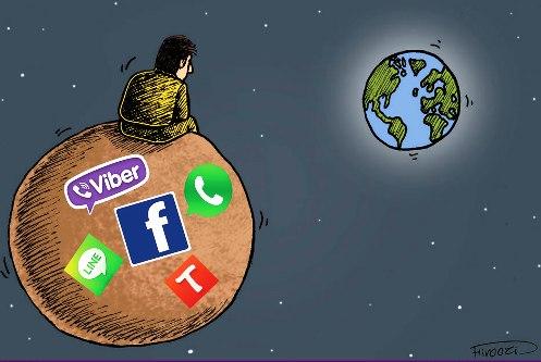 شبکه های اجتماعی و آسیب های سیاسی و روانی