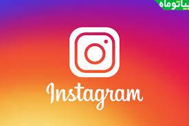 10 روش کسب درامد از ایسنتاگرام Instagram