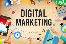 بازاریابی شبکه ای چیست؟ مارکتینگ (marketing) چیست؟
