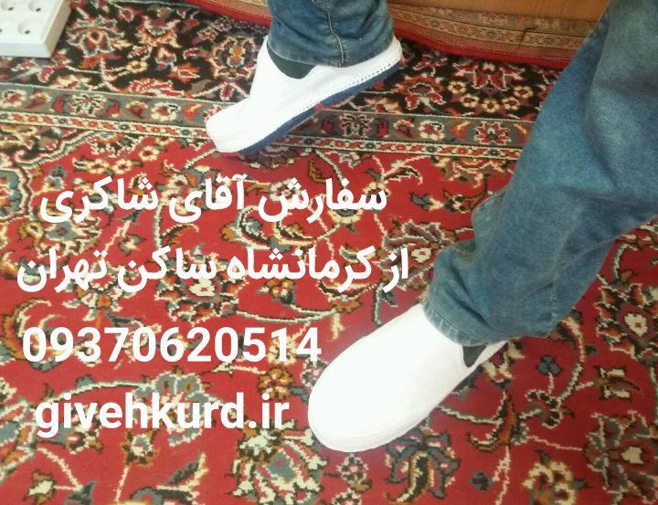 سفارش مشتری فروشگاه گیوه کرد کرمانشاه