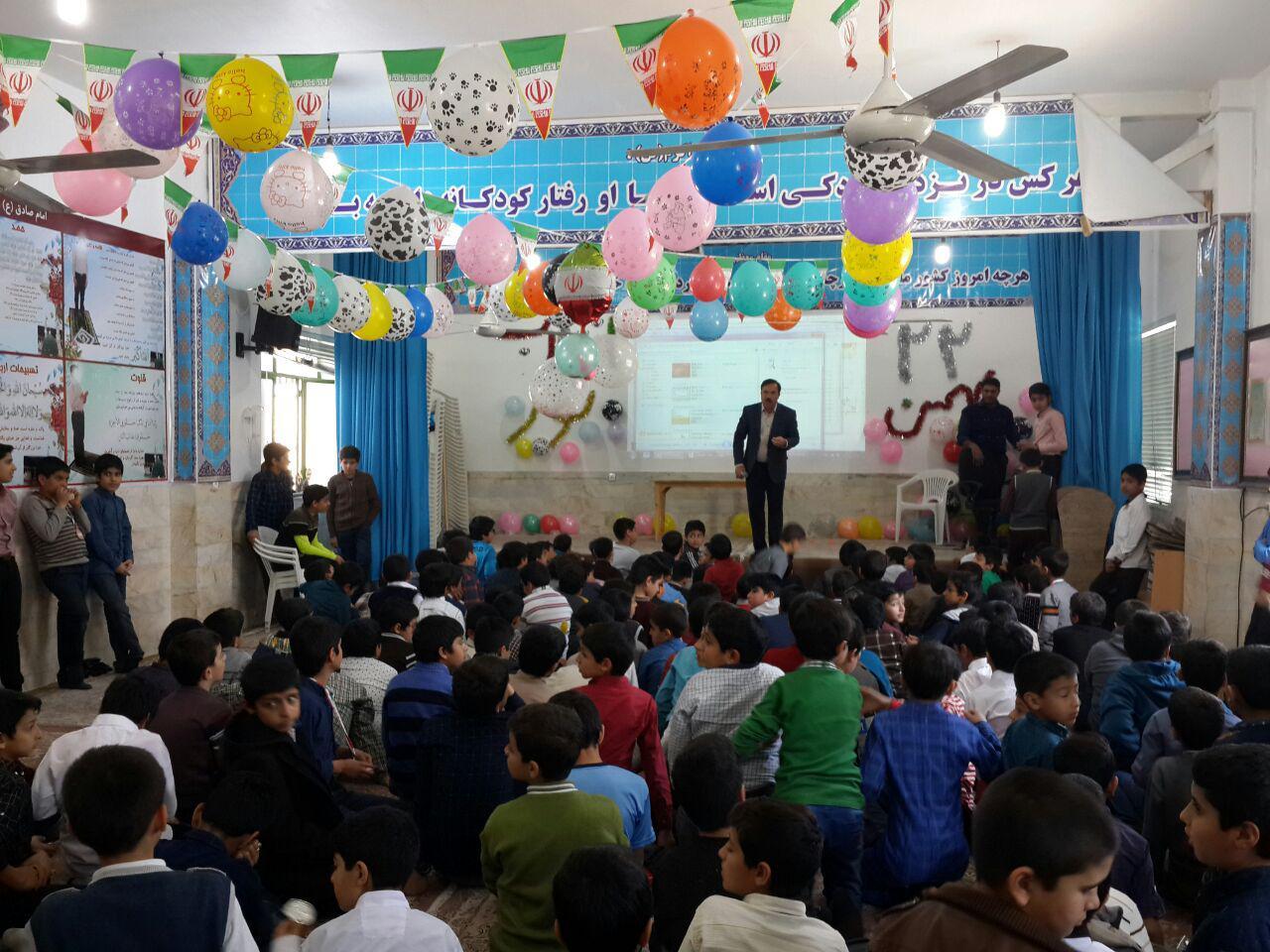 برگزاری جشن 22 بهمن