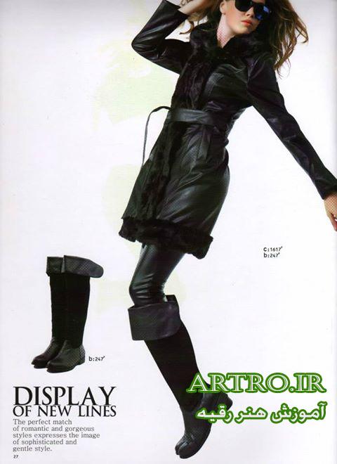 مدل پالتو دخترانه 97