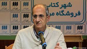 استاد ضدبازجویی در تور سازمان اطلاعات سپاه
