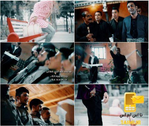 آهنگ جدید نجم الدین مطاعی به نام گهرمه سیر