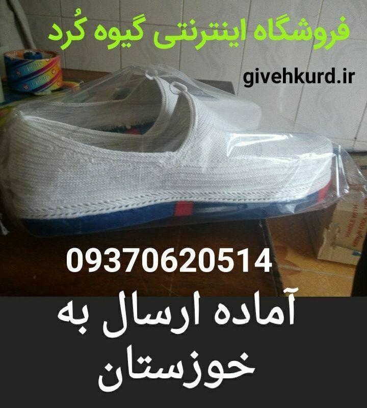 سفارش مشتری آماده ارسال به خوزستان
