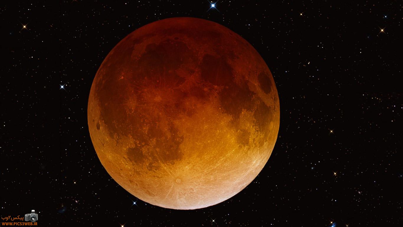 عکس ماه گرفتی کامل