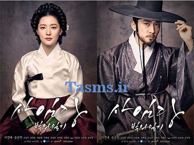 دانلود تمام قسمت های سریال کره ای سایمدانگ دوبله فارسی