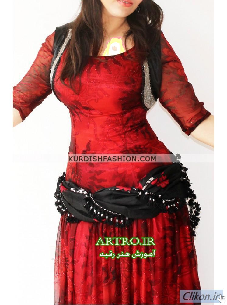 مدل لباس زنانه کردی جدید