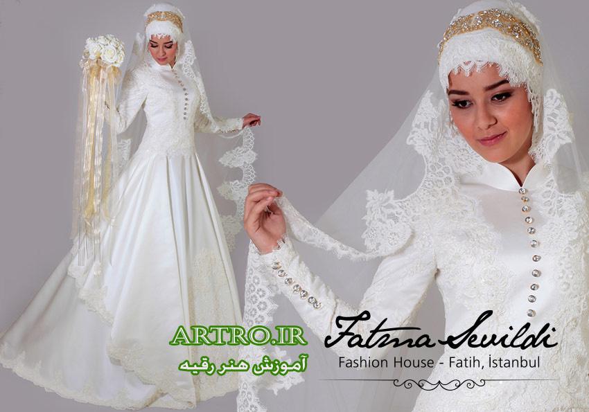 مدل لباس عروس باحجاب2018