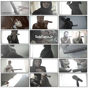 دانلود موزیک ویدیو جدید شهرام شکوهی به نام دلبر طناز