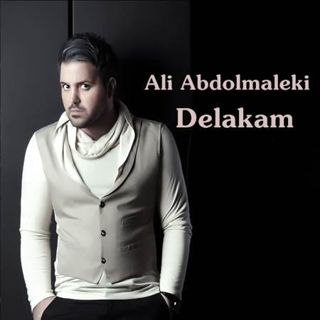 نسخه بیکلام آهنگ دلکم از علی عبدالمالکی