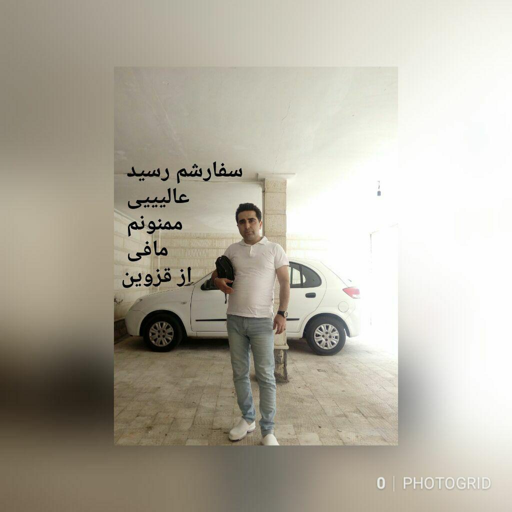 سفارش مشتری از استان قزوین