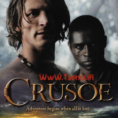 دانلود سریال رابینسون کروزو Crusoe 2008 دوبله فارسی