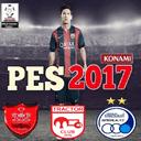 دانلود رایگان فوتبال حرفه ای Pes2017 +(استقلال-پرسپولیس)