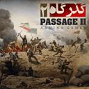 دانلود رایگان بازی ایرانی گذرکاه 2