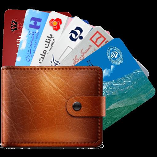 دانلود رایگان همراه بانک (انتقال وجه + موجودی)