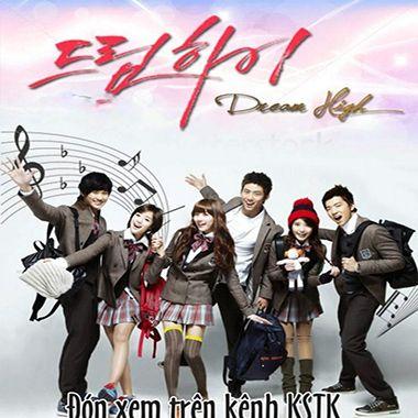 دانلود سریال کره ای رویای بلند Dream High   سریال کره ای