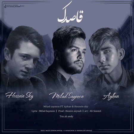 Milad Saymoon & Ayhan & Hossein Sky – Ghasedak