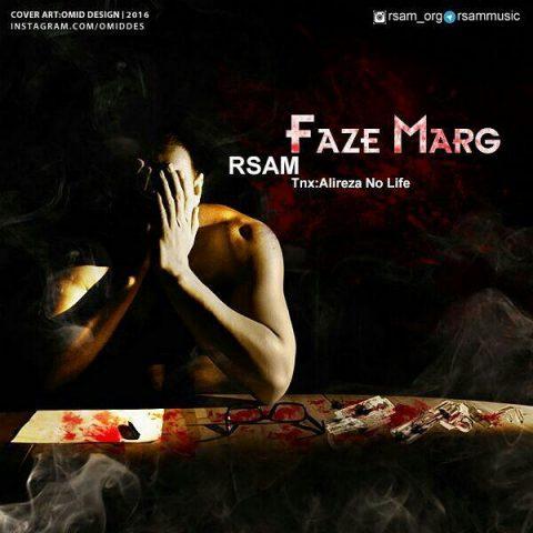 Rsam- Faze Marg