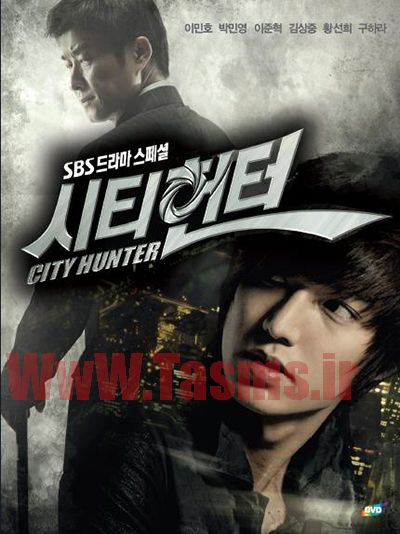 دانلود سریال کره ای شکارچی شهر City Hunter با لینک مستقیم